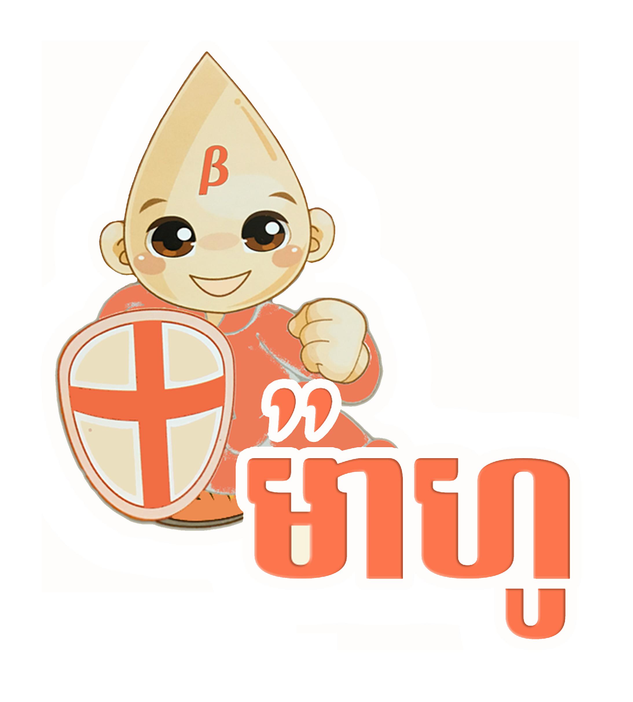 ម៉ាហូ Logo
